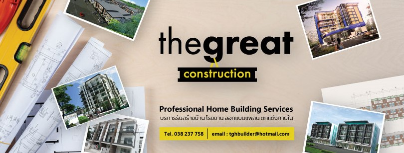The Great Construction